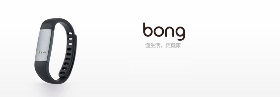bong i 智能手环_未来商店_72变