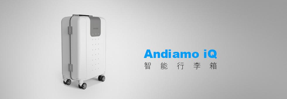 智能行李箱iq系列尺寸仅适用随身携带