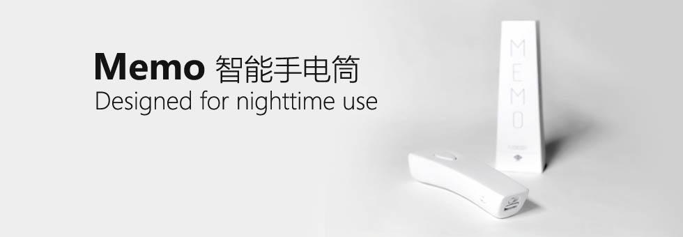 产品介绍 Memo 是一个高科技,小巧轻便的手电筒,谁能想到这个简单的手电筒有别的功能呢?它具备拍摄、摄像和投影机功能,专为夜间所准备,光到哪里照到哪里,可以简单的按一下上面的按钮即可拍摄,然后存储到内部,再通过USB导出。Memo 智能手电筒最大的优点就是集多种功能于一身,而且体型小巧,方便随身携带,没有任何的负担,使用的时候只要轻轻打开开关,他就可以作为一款手电筒提供照明个,或是一款相机记录生活中的点滴,又或是一款投影仪去播放你想要播放的视频或是PPT。总之,Memo 智能手电筒小巧的身体可以为你解决