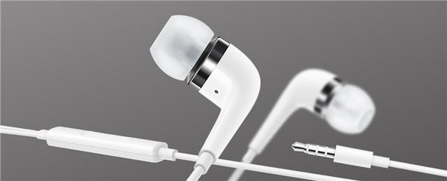 【金币抽奖】vivo XE600i原装耳机