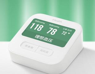米家iHealth血压计