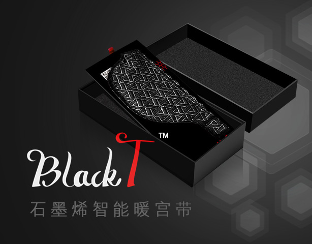 Black T石墨烯智能暖宫带