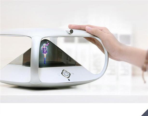 3D全息投影偶像养成智能机器人