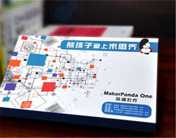 MakerPanda-ONE编程套件