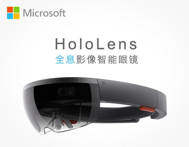微软 Microsoft