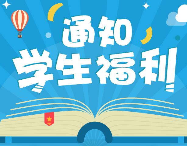 【72变送福利】抽奖免费送豪礼!