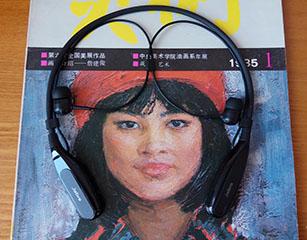 音乐商务全天候---Jabra Halo Fusion 捷波朗悦步蓝牙耳机体验