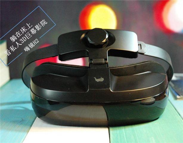 躺在床上看私人3D巨幕影院-嗨镜H2体验