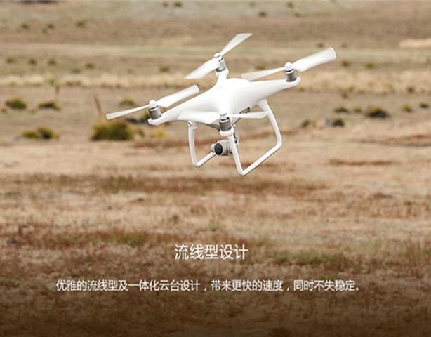 大疆精灵4(DJI Phantom 4)无人机全方位飞行体验