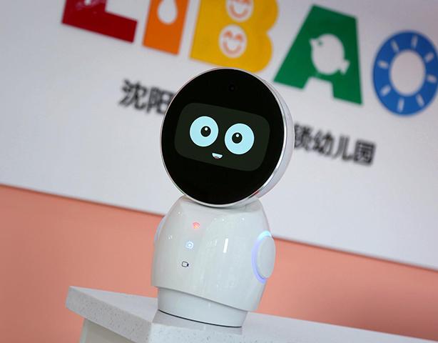 #小忆机器人开箱体验 # 小忆幼儿园奇遇记之初来乍到
